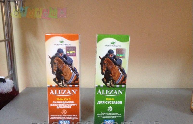 Набор Алезан для сус. 100мл + Алезан 2 в 1, гель охлаж-разогр, 100 мл.