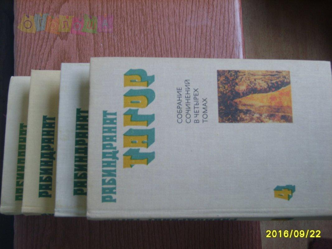 Интересные книги по 15 грн.