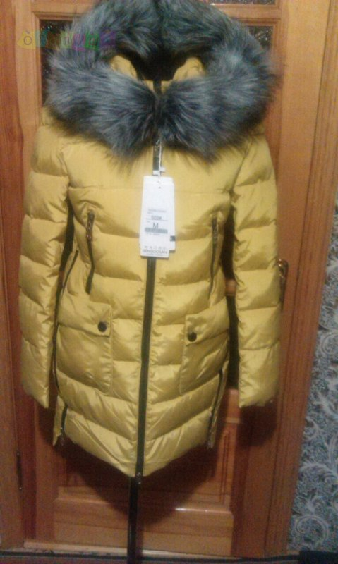 Куртка желтая Lara
