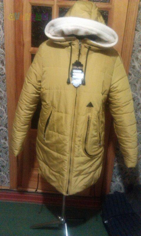Куртка желтая капюшон с овчиной