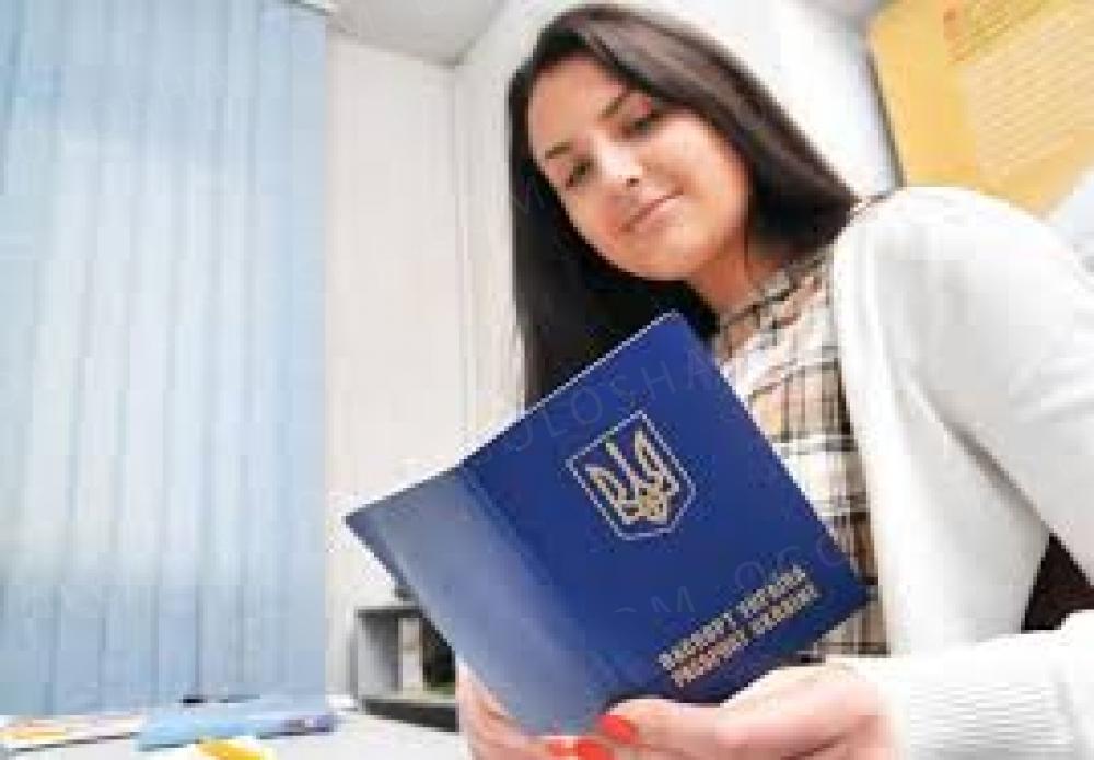 Прописка в Киеве для устройства на работу