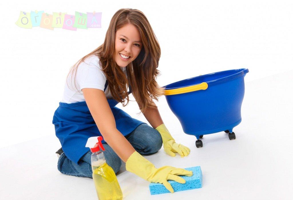Уборщица в квартиру