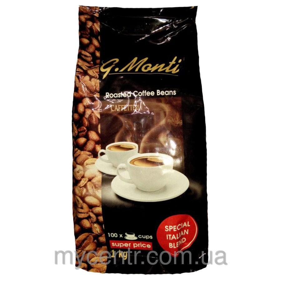 кофе.зерно.1кг.