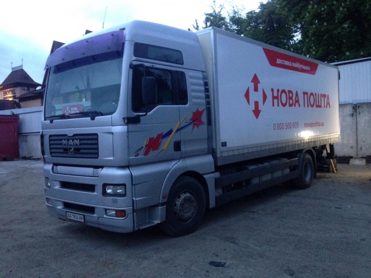 Ремонт и обслуживание грузового  транспорта