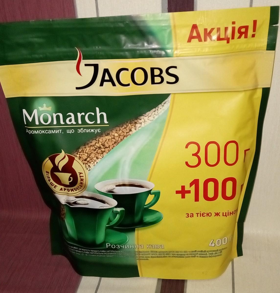 кофе Jacobs Monarch (Якобс Монарх) 400 грамм