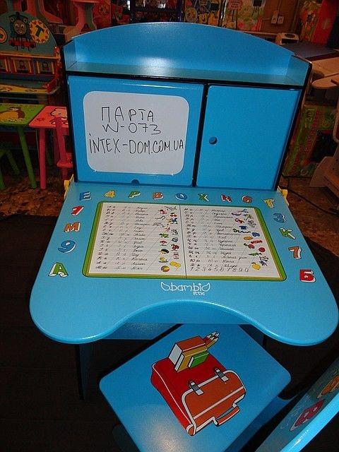 Детская стол-парта со стульчиком регулируемая Bambi (Metr+) W 073 (парта растишка)киев