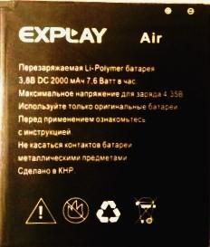 Explay (Air) 2000mAh Li-ion