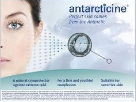 Удерживает влагу Антарктицин