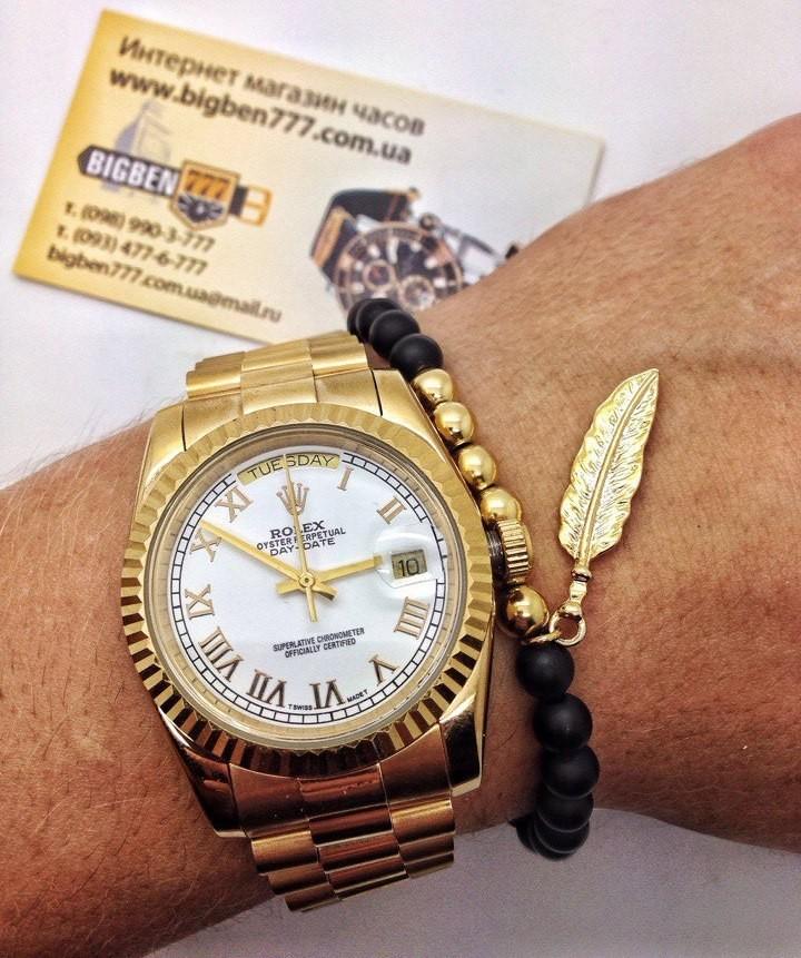 перестали чувствовать оригинальные часы ролекс дайтона Юлии Алексеевны