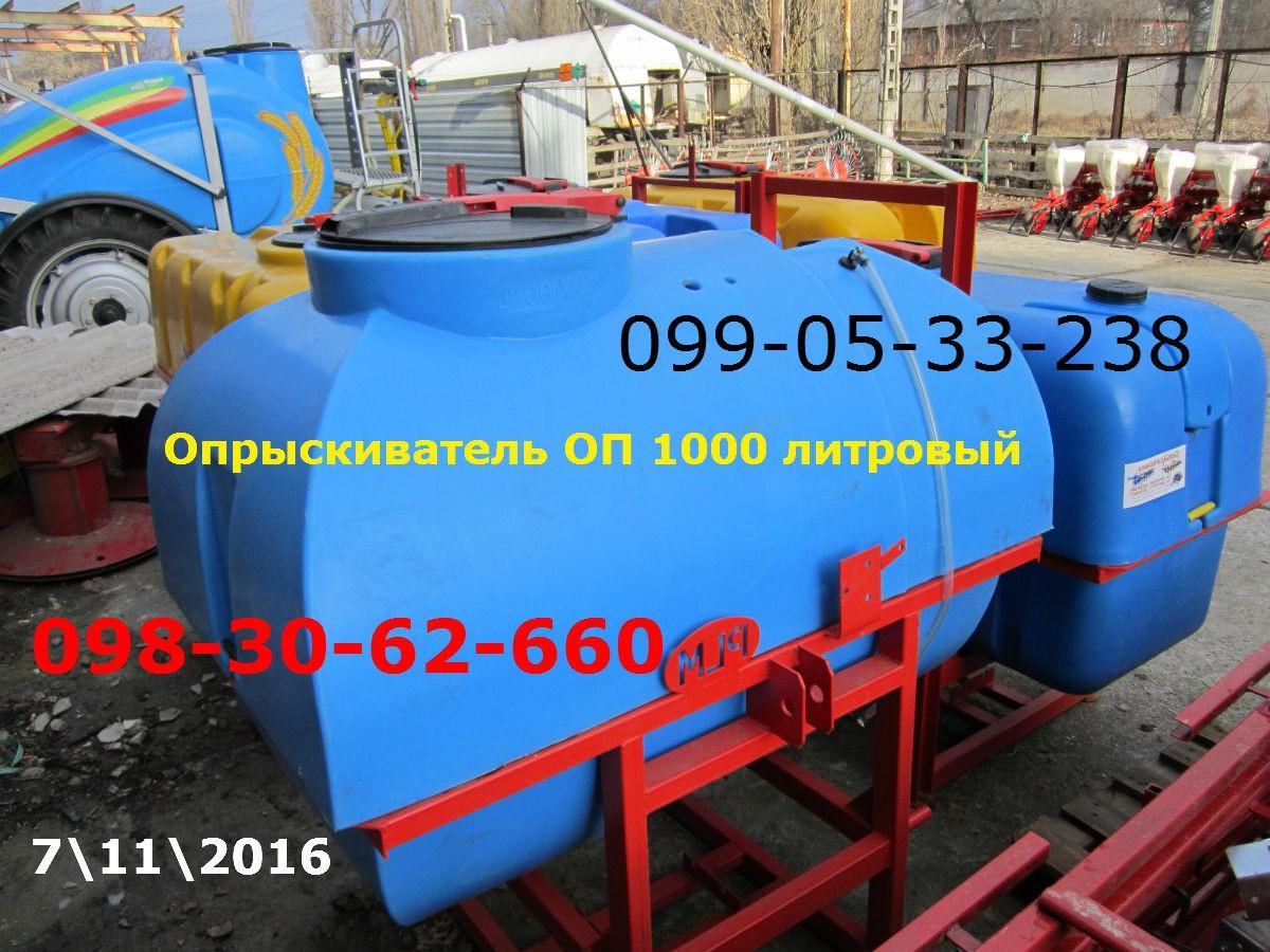 Гигант ОП/1000л(евробочка)+кардан