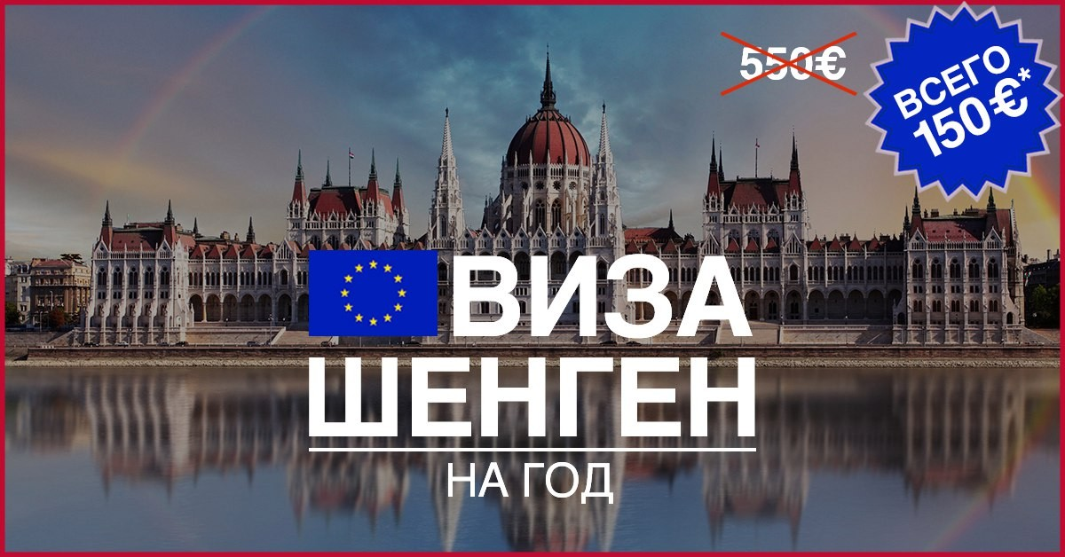 Виза в Литву Украинцам, Шенген віза в Литву,Визы Литва, Візи в Литву