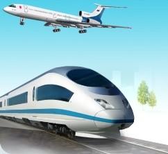 АВИА и железнодорожные билеты — Самые минимальные тарифы!