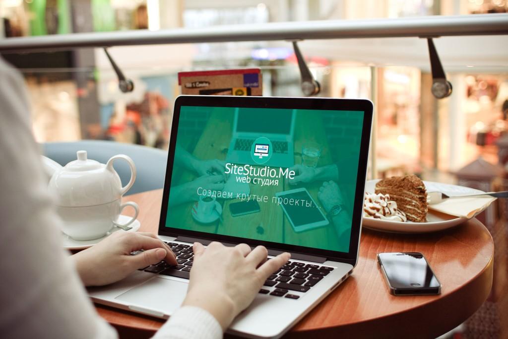 Изготовление сайта, интернет-магазина