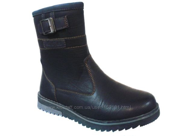 Зимние ботинки  в наличии 32-35 р.