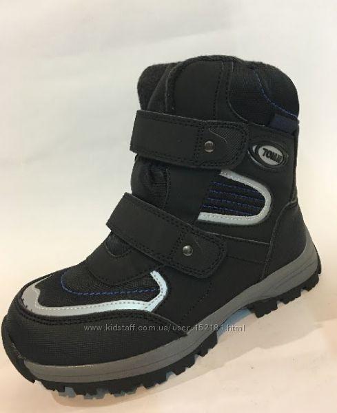 Зимние ботинки  в наличии 31-38р.