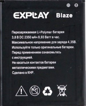 Explay (Blaze) 2350mAh Li-polymer