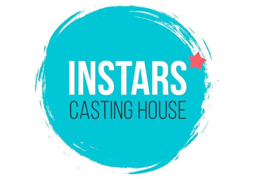 Casting House InStars – первый в Украине БЕСПЛАТНЫЙ ресурс