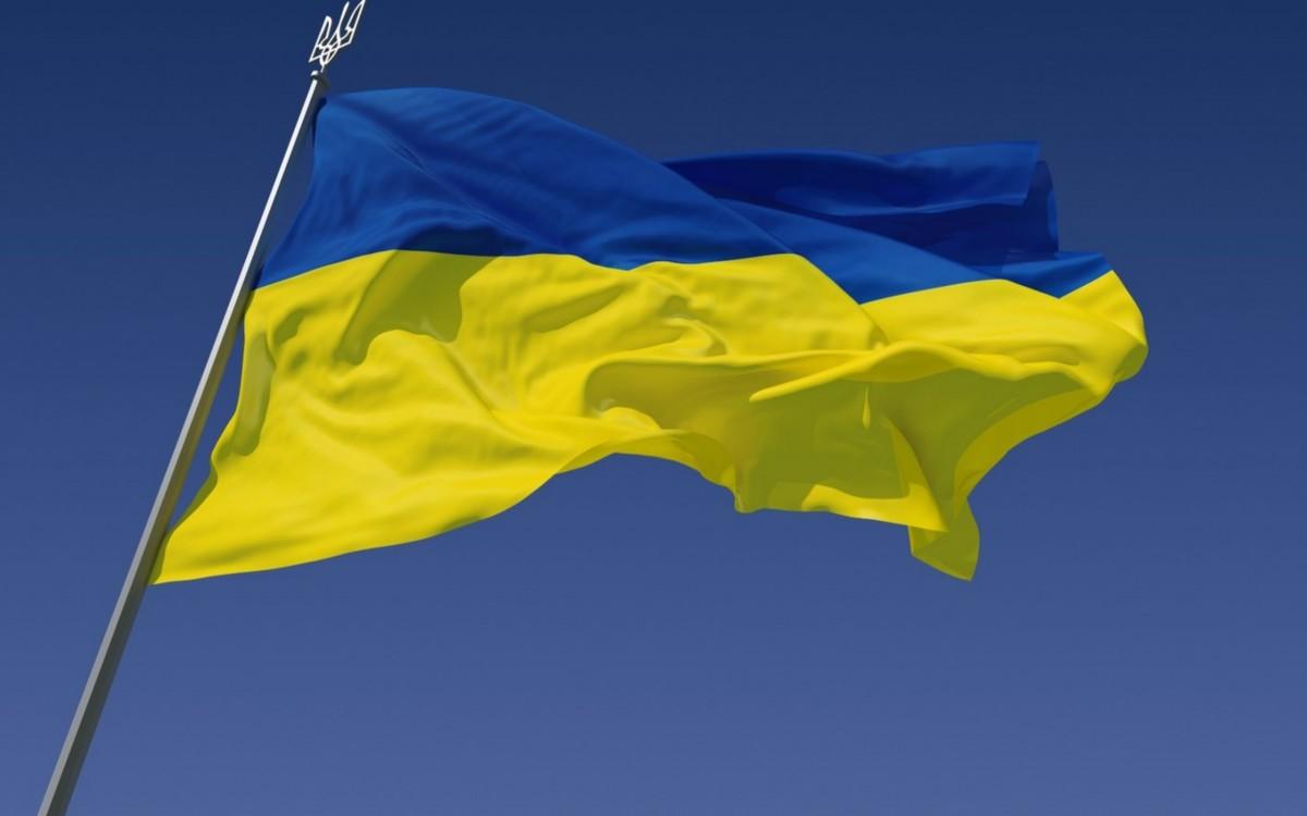 Флаг Украины / украинский 150*90 см, есть другие флаги стран и организаций