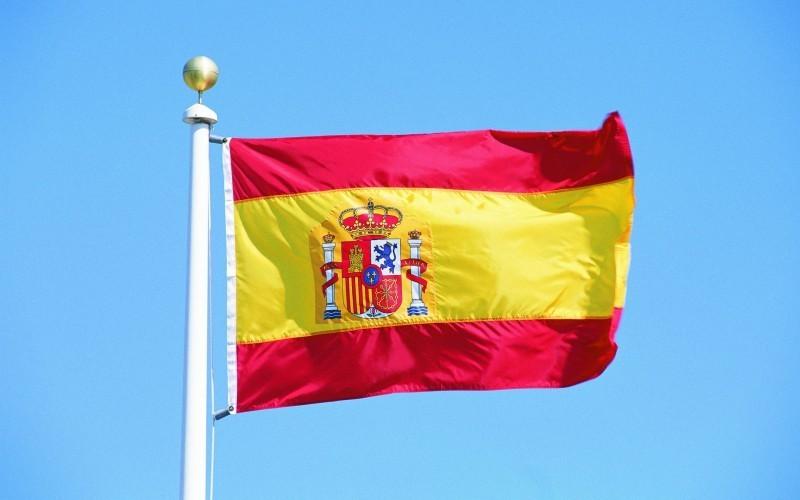 Флаг Испании / испанский 150*90 см, есть другие флаги стран мира, интернет-машазин флагов