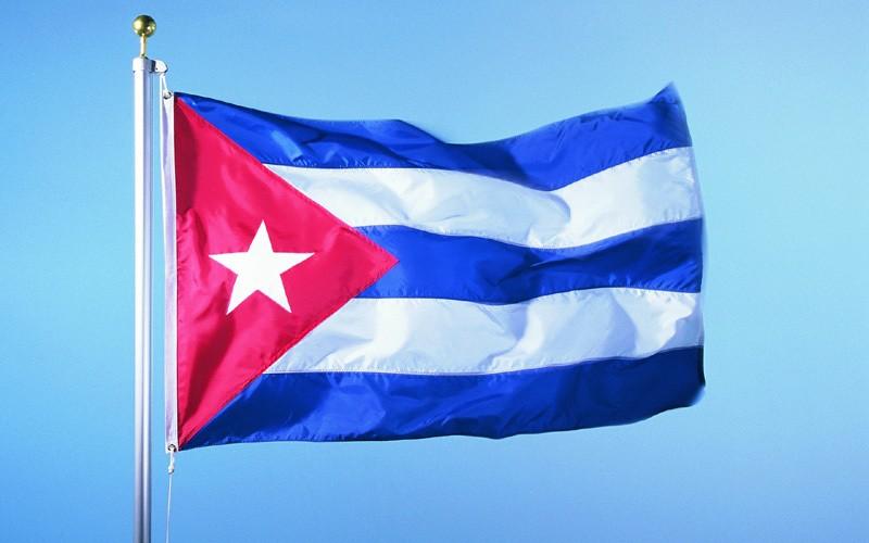 Флаг Кубы / кубинский 150*90 см, есть другие флаги стран мира