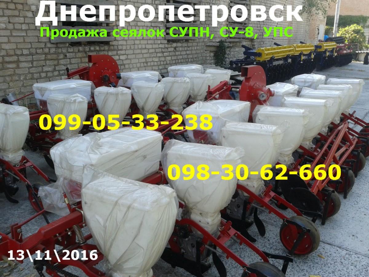 Продажа сеялок СУПН, СУ-8, УПС