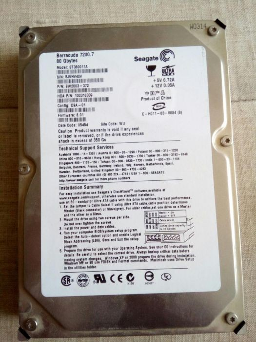HDD IDE 80GB 7200