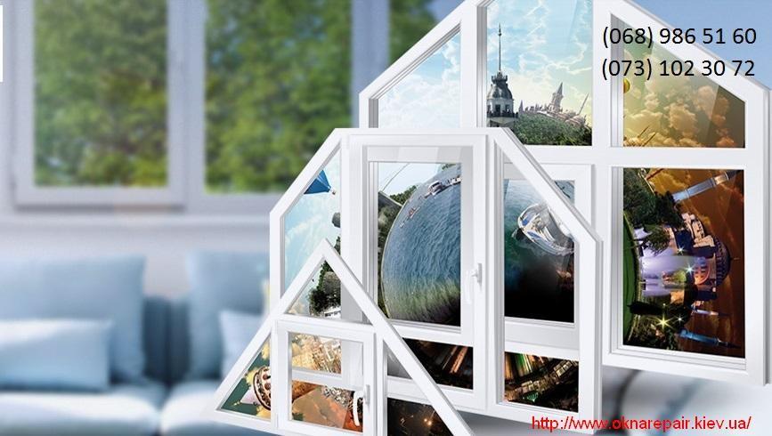 Ремонт, Регулировка, замена Уплотнительной Резины на пластиковых, алюминиевых и деревянных окнах