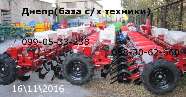 упс-8 СЕЯЛКА УПС\8 точного высева 2017года
