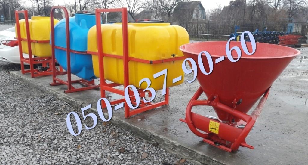 Опрыскиватель цена/качество Оп-800/600/1000 литров Надежный навесной опрыскиватель Оп любого обьема на трактора МТз высокое качество - звоните и заказывайте