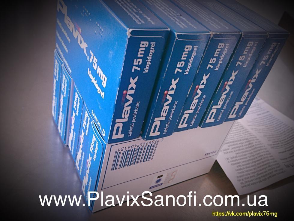 Оригинальный Плавикс (Plavix) 75 мг клопидогреля. пр-во Sanofi Франция. Годен до 2019 года.
