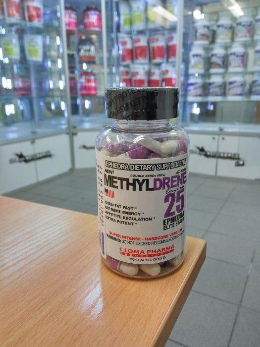Жиросжигатель Methyldrene Elite 25 100 капсул от Cloma Pharma