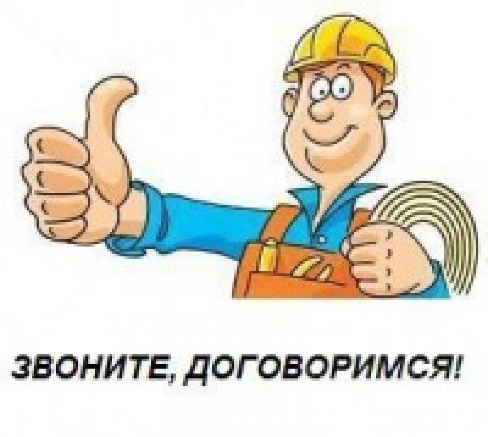 кто теме, вакансия специалиста по охране труда по совместительству барнаул подготовили