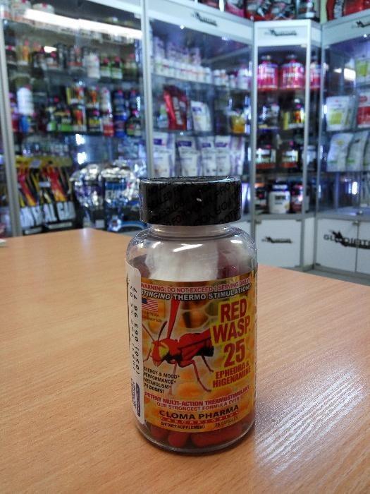 Жиросжигатель Red Wasp 75 капсул от Cloma Pharma