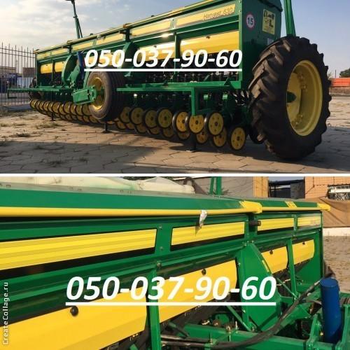 Купить сеялку зерновую 6.3 метра Harvest-630