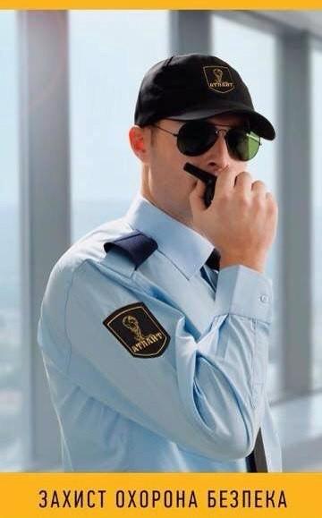 Срочно требуются Охранники на вахту !!