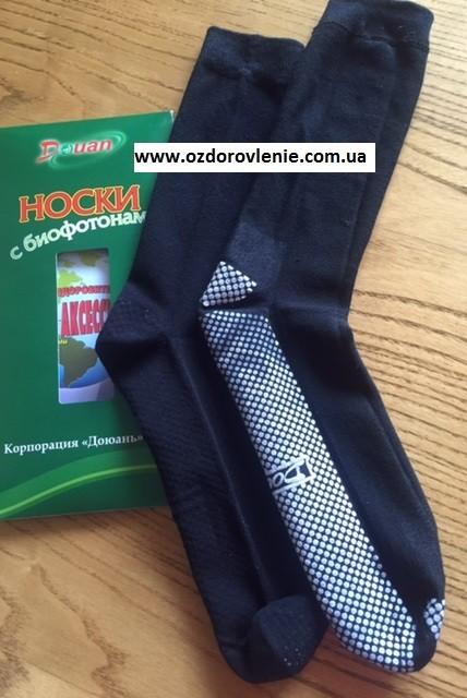 Носки с биофотонами - натоптыши, трещины, сухость