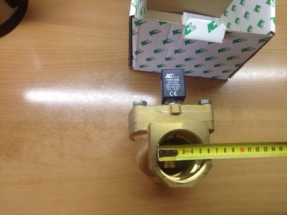 Электромагнитный клапан.