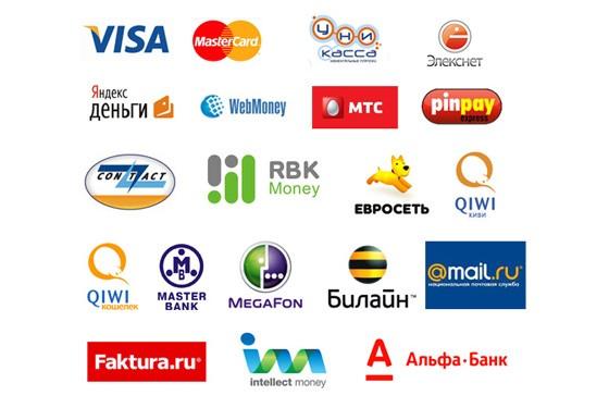 Подключение платежных систем на сайт