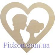 Деревянные фигурки Поцелуй - 139. Фанера