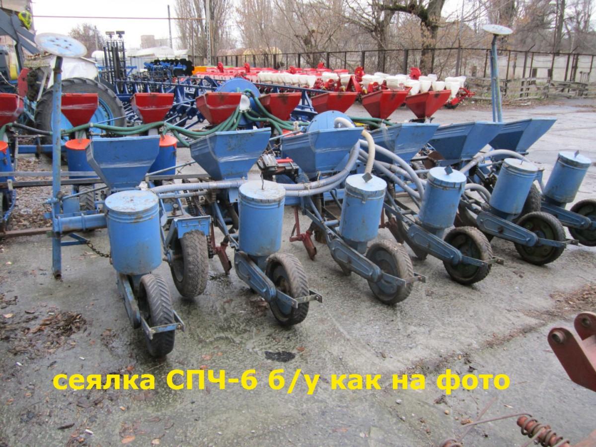 Сеялка спч-6 б/у, объявления с ценами и фото