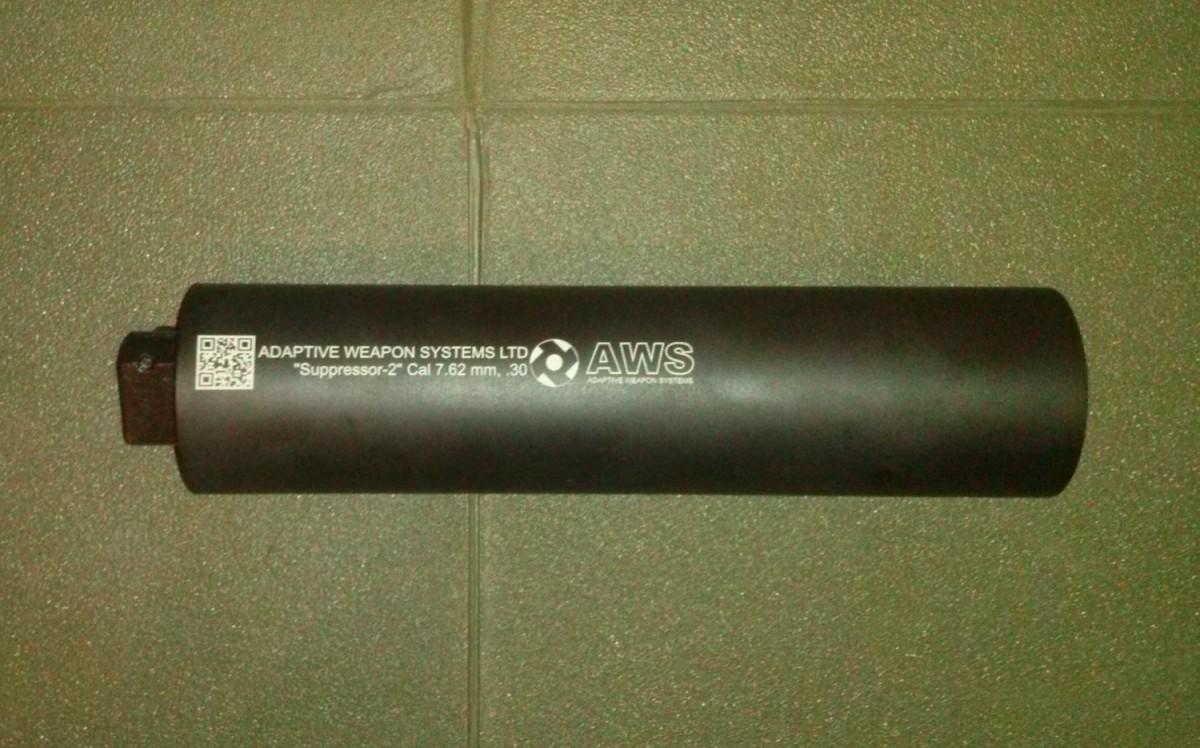 Продам саундмодератор AWS «Suppressor-2»