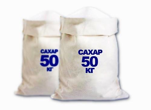 Купить сахар (мешок 50 кг) с доставкой в Киеве