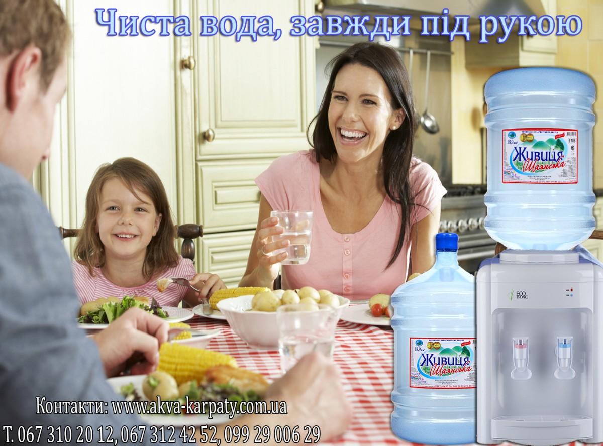 Доставка питної води 18,9 л. додому Виноградів