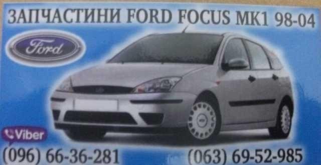 Ford Focus mk1 Ford Mondeo mk2