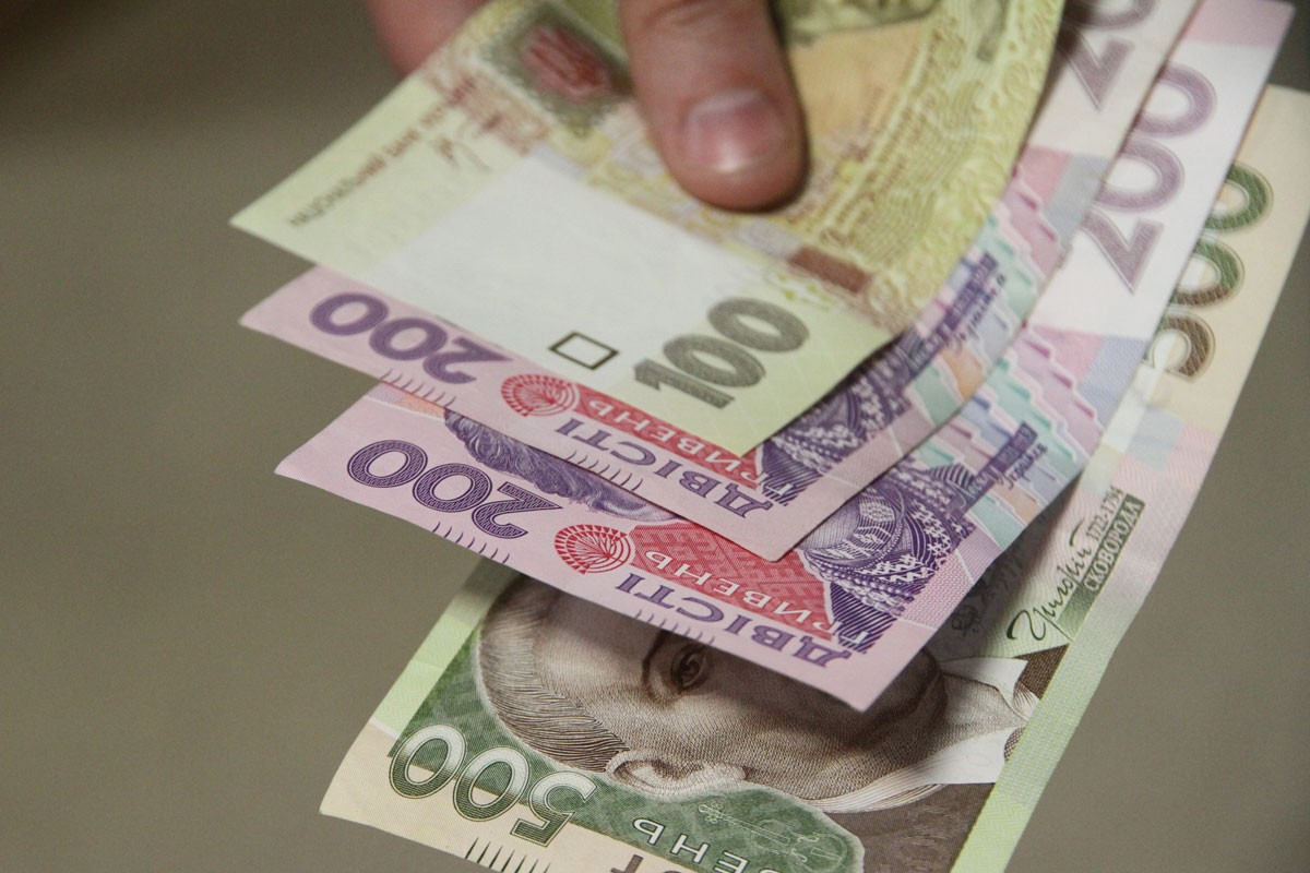 Кредит готівкою заставний і беззаставний