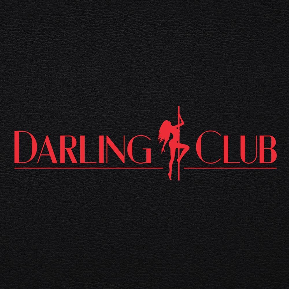 """Приглашаем на приятный отдых """"Darling Club"""""""