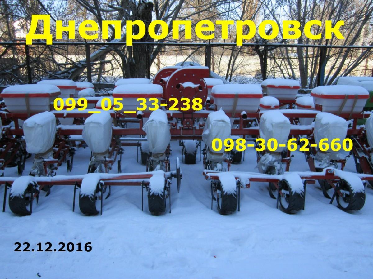 Пневматические сеялки УПС-8 (Веста-8)