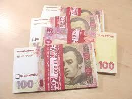 Кредит готівкою для фіз осіб, СПД ТОВ до 200000 грн без застави