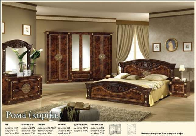 Спальня Рома (корень) и (клен)очень красивая! Доставка по Украине