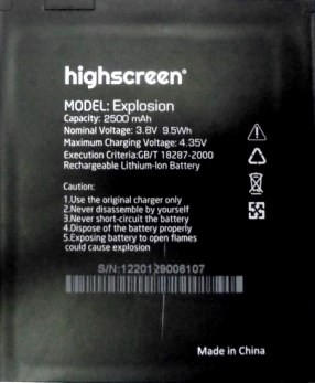 Highscreen (Explosion) 2500mAh Li-ion